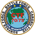 CTF 70 75 Battle Group CarGru Five logo.png