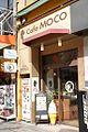Cafe MOCO, Akihabara.jpg