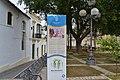Callejeando por Jerez (32329218704).jpg