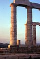 Cap Sounion (juillet 1999)-04.jpg