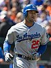 Carl Crawford on April 21, 2013.jpg