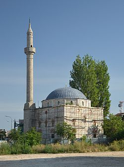 Carshi Mosque in Pristina.JPG