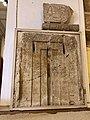 Carved Stones, Egyptian Museum, al-Qāhirah, CG, EGY (46992901955).jpg