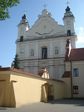 Cathedral of Name of the Blessed Virgin Mary, Pinsk 1.JPG
