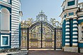 Catherine Palace in Tsarskoe Selo, grille.jpg
