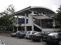 Cempaka station (Ampang Line) (exterior), Selangor.jpg