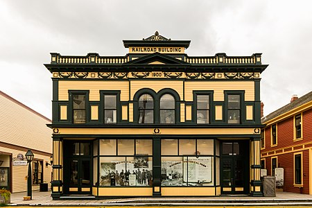 Railroad Building in traditional wooden style, Skagway Historic District,  Alaska, United States.
