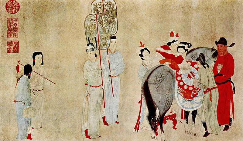 File:Ch'ien Hsüan 002.jpg