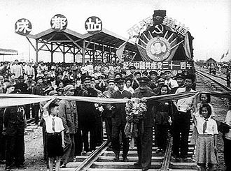 History of rail transport in China - Opening ceremony of the Chengdu–Chongqing Railway, the first railway built in China after 1949.