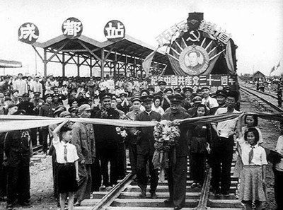 Chengyu Railway Opening ceremony 2