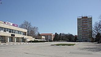Cherven Bryag - Image: Cherven Bryag Central Square