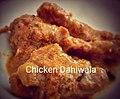 Chicken dahiwala.jpg