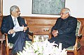 Chief Minister of Jammu & Kashmir Shri Mufti Mohammed Sayeed calls on the Prime Minister Shri Atal Bihari Vajpayee in New Delhi on December 12, 2003.jpg