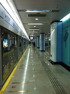 China Art Museum Station platform.jpg