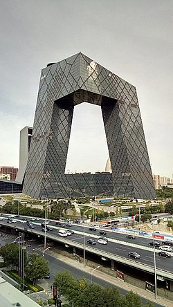 China Central Television Headquarters 2.jpg