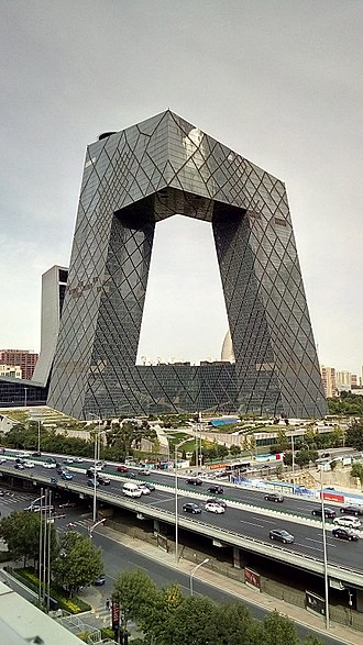 CMG Headquarters - Image: China Central Television Headquarters 2