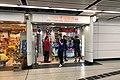 China Travel Service office at Hung Hom Station (20180906103433).jpg