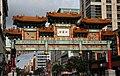 Chinatown Gateway 6 (27654307472).jpg