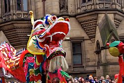 Chinese New Year dragon, Manchester