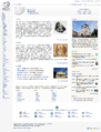 Chinese Wikipedia Main Page Design 2012 Ericmetro Layout White.png