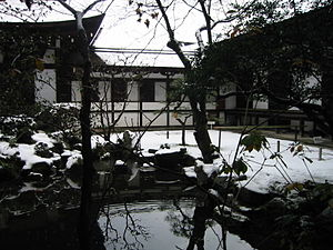 Chion-in - The pond behind Chion-in