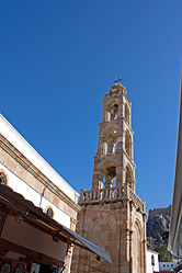 Church of Panagia tower in Lindos, Rhodes 2010.jpg