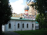 Church of Saint Vlasy in Konyushennaya sloboda (autumn, 2012) by shakko 02.jpg
