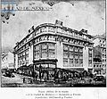 Ciudad;archives.jpg