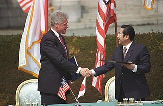 Ryutaro Hashimoto - with Bill Clinton (at Akasaka Palace on 17 April 1996)