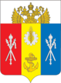 Coat of Arms of Aksai rayon (Rostov oblast) (1990s).png