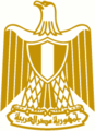 Coat of Arms of Egypt on flag.png