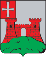 Coat of Arms of Kremenets.png