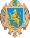 Coat of arms of Ļvovas apgabals