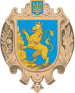 Coat of Arms of Lviv Oblast.png