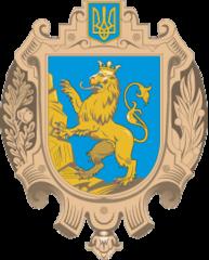 ウクライナの国章 - Wikiwand