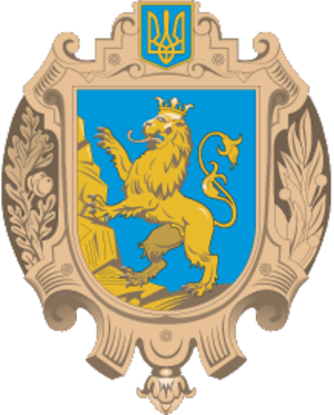 Coats of arms of the regions of Ukraine - Image: Coat of Arms of Lviv Oblast