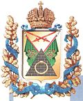 Coat of Arms of Poltava Gubernija.jpg
