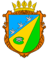 Coat of arms of Zaričnes rajons