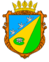 Coat of Arms of Zarichne raion.png