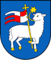 Coat of arms of Trenčīna