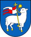 Coat of arms of Trenčin.png