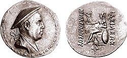 Coin of Indo-Greek king Apollodotos I.jpg