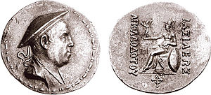 Coin of Indo-Greek king Apollodotos I.jpg