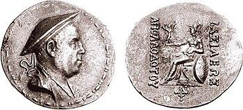 阿波罗多特斯一世