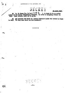 Composite report on three Korean navy civilians, List no.78 p5.jpg