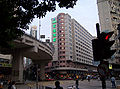 Concourse Hotel Hong Kong.jpg