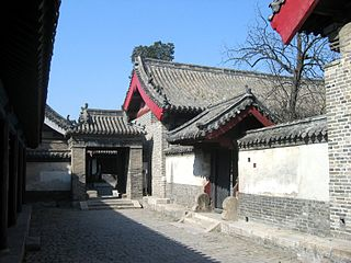 courtyard in the Kong Family Mansion in Qufu