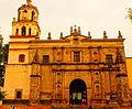 Convento San Juan Bautista.JPG