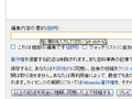 Copying from other language version of Wikipedia 19.png