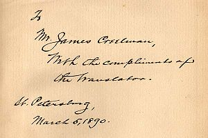 John Martin Crawford (scholar) - An inscription made by John Martin Crawford in a copy of Kalevala (1890)